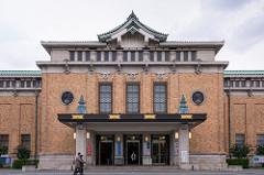京都市美術館 (2)