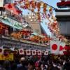 2015年シルバーウィークイベント【関東・東京周辺】穴場も紹介!