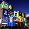 大阪のハロウィンイベント2015年は?日程と各イベントの様子!