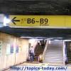 大手町駅~東京駅の行き方!丸の内地下北改札までは徒歩約3分だが・・