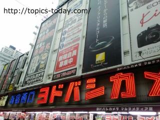ヨドバシカメラ福袋2016年の予約開始日と再販情報!混雑状況は?