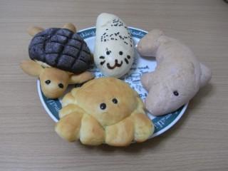 京都水族館 かいじゅうカフェ すいぞくパン