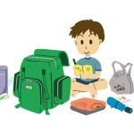 林間学校のバッグの大きさ、おすすめのサイズは?【小学校、中学校】